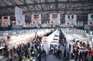China's Largest Food Exhibition:FHC China 2016 Booth | Japan
