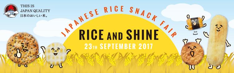 シンガポール米菓流通促進イベントを実施します
